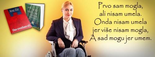 Ana Ilic