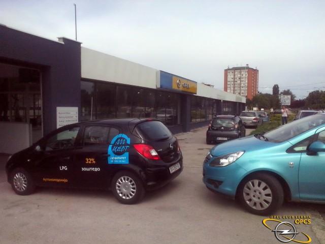 Opel Auto ONE 3
