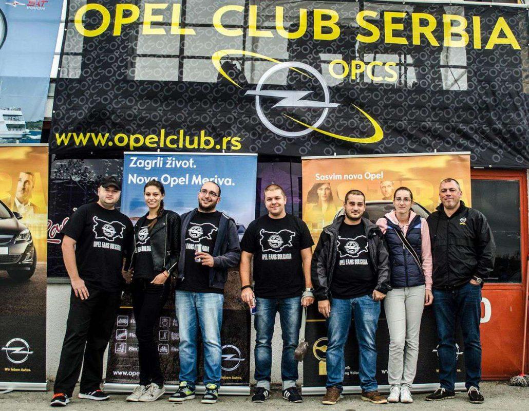 Opel Balkan Meeting